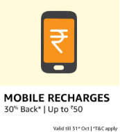 Amazon-Recharge-cashback-rs-50