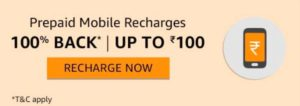 amazon flat rs 100 cashback