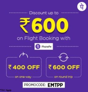 easemytrip phonepe offer