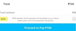 Brand factory free shopping offer cashback