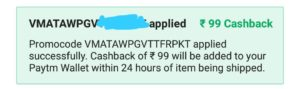 vmate paytm shopping proof