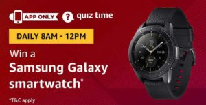 Amazon Quiz Today win Samsung Galaxy Smartwatch