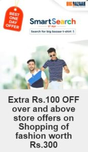 Big Bazaar smart chat offer