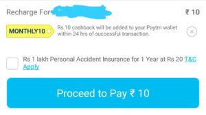 Monthly10 offer paytm free recharge