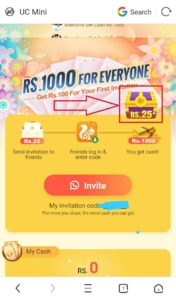 UC Browser paytm loot login