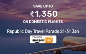 Yatra Amazon flight offer