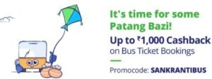 paytm bus sakranti offer