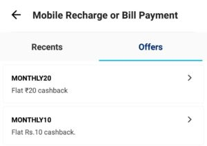 Paytm monthly free recharge offer