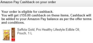 Amazon Pay cashback on saffola oil