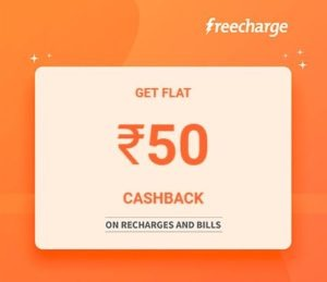 Selected Users) Freecharge - Get Free Recharge worth Rs 50