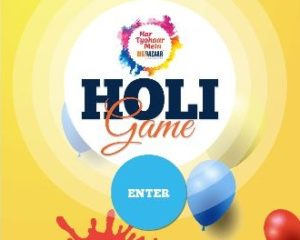 big bazaar holi game offer