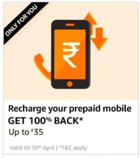 Amazon Free recharge worth Rs 35