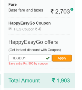 HEGDD1 code happyeasygo offer