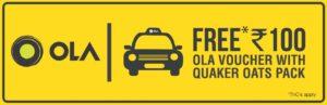Quaker Oats Ola free voucher