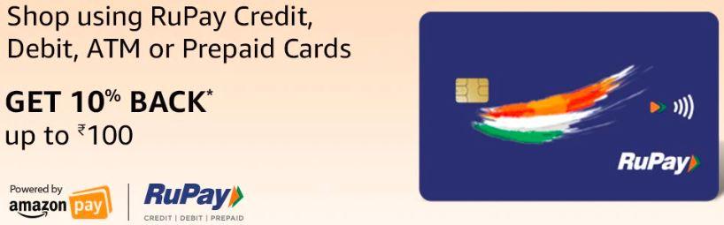 Rupay cards cashback Amazon