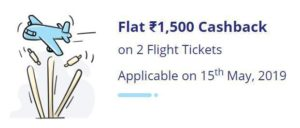 Paytm Travel Dhamaka Sale Flight Offer FLYDHAMAKA
