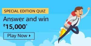 Amazon-Special-Edition-Quiz-Rs-15000