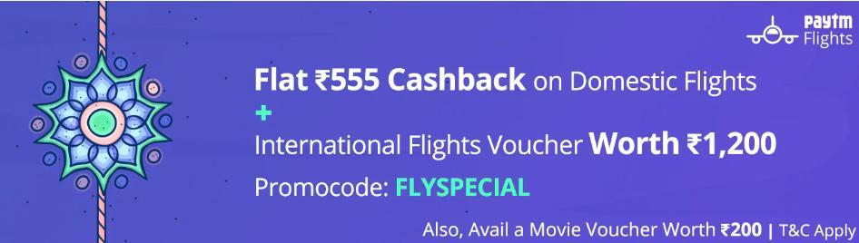 Paytm FLYSPECIAL flight offer