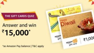 Amazon Gift Cards Quiz Today Win Rs 15000