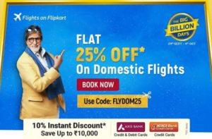 Flipkart Flight Big Billion Days discount