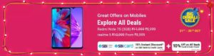 Amazon Flipkart Sale Best offers on Mobile