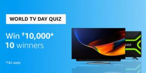 Amazon World Tv Day Quiz Answers Win Rs 10000