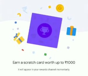 Google Pay On Air Scratch Card win