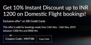 MMTSBI sbi credit card domestic flight discount