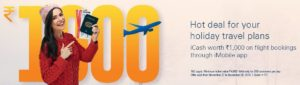 iMobile ICICI offer iCash worth Rs 1000 flight ticket bookings