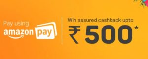 Bookmyshow cashback Amazon Pay