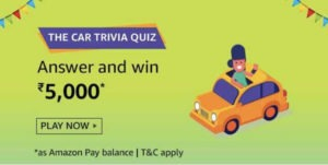 Amazon-Car-Trivia-Quiz