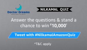 Amazon-Nilkamal-Quiz