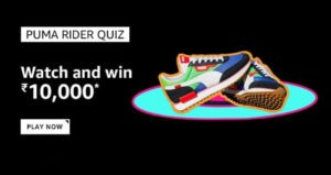 Amazon-Puma-Rider-Quiz-Answers