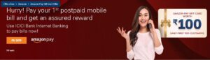 ICICI Amazon Gift Card Offer Postpaid Bill Pay