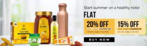 Jiva Ayurveda Order discount