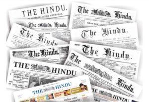 The Hindu Newspaper offer