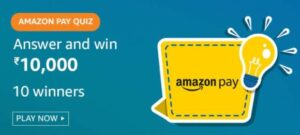Amazon Pay Quiz Answers Win Rs 10000