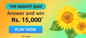 Amazon August Quiz Answers