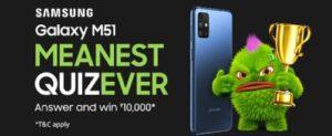 Amazon Samsung Galaxy M51 Quiz Answers