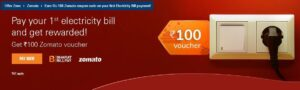 ICICI Free Zomato Voucher worth Rs 100 on Electricity Bill