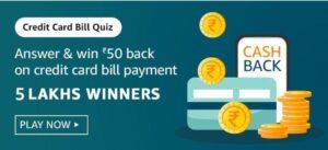 Amazon-Credit-Card-Bill-Quiz-Answers