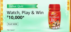 Amazon Dabur Quiz Answers