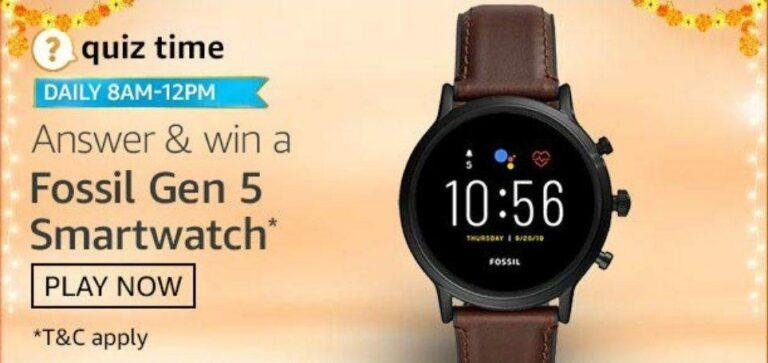 Amazon Fossil Gen 5 Smartwatch Quiz Answers Today