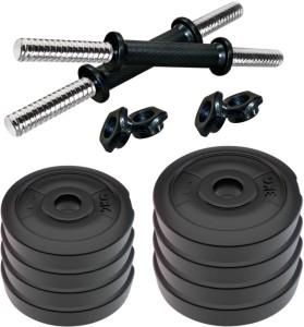 Adrenex by Flipkart 20 kg PVC Home Gym Combo AllTrickz.jpg