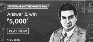 Amazon-National-Mathematics-Day-Quiz