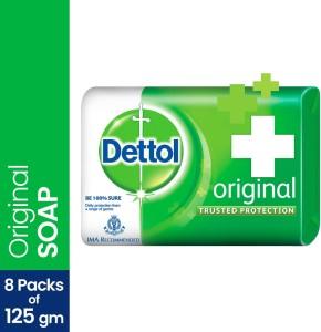 Dettol Bathing Bar Soap AllTrickz.jpg