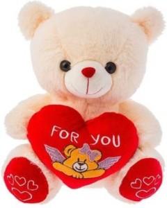 fluffies Teddy Bear With Heart  For You  Sitting   35 cm  off white    35 cm White AllTrickz.jpg