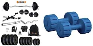 Kore K PVC 20Kg Combo 3 Leather Home Gym and Fitness Kit and K Dm 2Kg Combo 16 Dumbbells Kit Combo AllTrickz.jpg